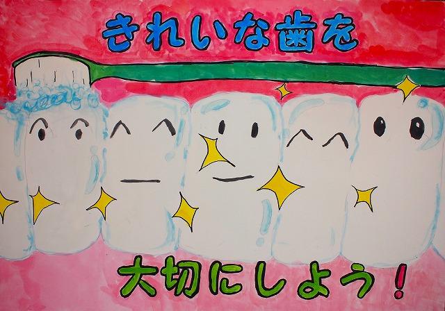 滝沢市立姥屋敷小学校6年畠山和(はたけやま かん)さん